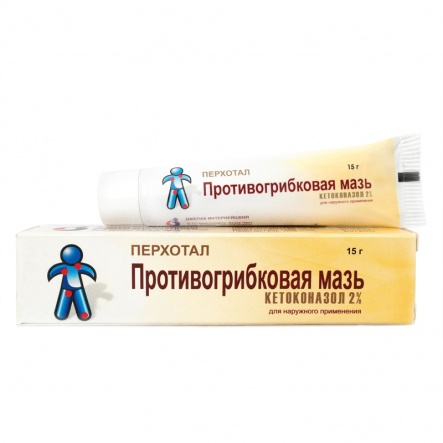 Отечественная мазь с антибиотиком против грибка